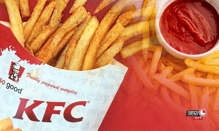 বাড়িতেই বানিয়ে ফেলুন KFC-এর ফ্রেঞ্চ ফ্রাই