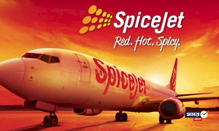 Spicejet এবার চালু করল জিরো ক্যান্সলেশন সার্ভিস