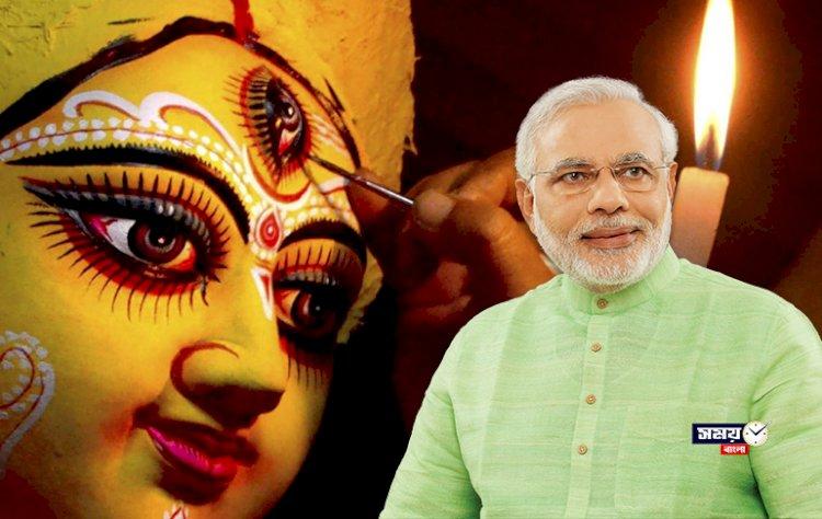 মোদীর জন্মদিনে রাজ্য বিজেপির হাত ধরে আসছে 'উমা'